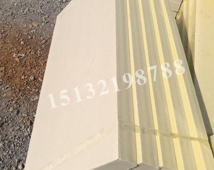 石家庄挤塑板保温板